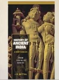 राम के बाद लव कुश का क्या हुआ